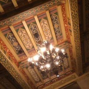 roosevelt ceiling